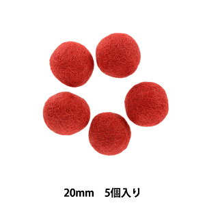 手芸パーツ 『フェルトボール 約20mm 5個入り WJO2075』 Tulip チューリップ