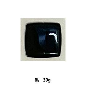 陶芸 釉薬 『黒 A102 30g』