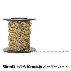 【数量5から】 チェーン 『プレシオサ ダイヤチェーン ブラックダイヤ ゴールド M099』