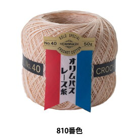 レース糸 『オリムパスレース糸 金票 #40 50g 810番色』 Olympus オリムパス
