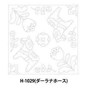 刺しゅう布 『北欧モチーフの花ふきん 布パック H-1029 (ダーラナホース)』 Olympus オリムパス
