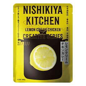 【母の日セールP10】 レトルト食品 『にしきや レモンクリームチキンカレー 甘口』