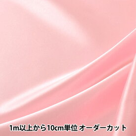 【数量5から】生地 『コスチュームサテン 21 サクラ (ピンク)』【ユザワヤ限定商品】