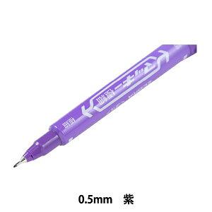 マーカーペン 『マッキー極細 バイオレット MO120MC-PU』