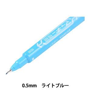 マーカーペン 『マッキー極細 ライトブルー MO120MC-LB』