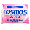 【30%OFF】樹脂風粘土 コスモス[クレイクラフト/粘土/ねんど/樹脂粘土]