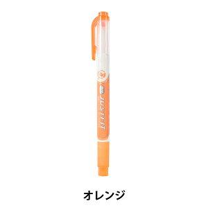 蛍光ペン 『ジャストフィット オレンジ WKT17-OR』 ZEBRA ゼブラ
