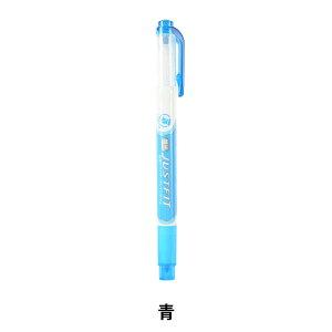 蛍光ペン 『ジャストフィット 青 WKT17-BL』 ZEBRA ゼブラ