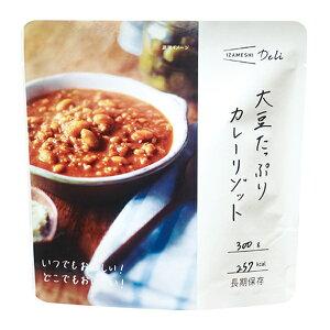 保存食品 『IZAMESHI Deli(イザメシデリ) 大豆たっぷりカレーリゾット』
