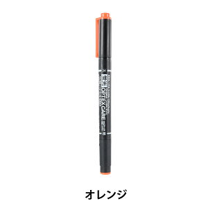 蛍光ペン 『オプテックスケア オレンジ WKCR1-OR』 ZEBRA ゼブラ