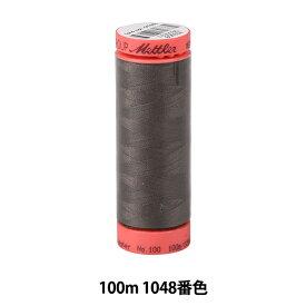 キルティング用糸 『メトロシーン ART9171 #60 約100m 1048番色』