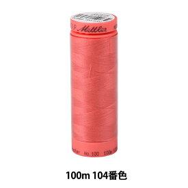 キルティング用糸 『メトロシーン ART9171 #60 約100m 104番色』