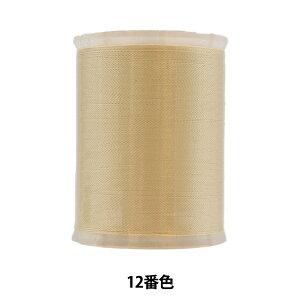 手縫い糸 『都羽根 絹手縫い糸 9号 500m ボビン巻き 12番色』 大黒絲業