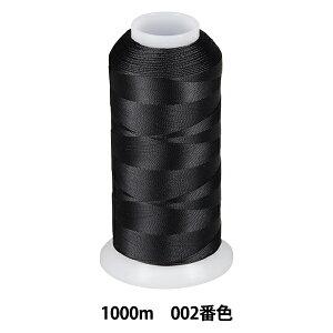 ミシン糸 『ダイヤフェザー テトロンミシン糸 #10 1000m 黒』 大黒絲業