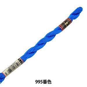 刺しゅう糸 『DMC 5番刺繍糸 995番色』 DMC ディーエムシー