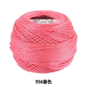 刺しゅう糸 『DMC 8番刺繍糸 956番色』 DMC ディーエムシー