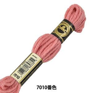 刺しゅう糸 『DMC 4番刺繍糸 タペストリーウール 7010番色』 DMC ディーエムシー
