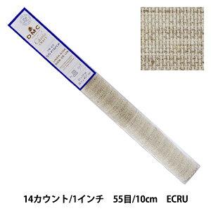 刺しゅう布 『Charles CRAFT LINEN AIDA(リネン アイーダ) 14カウント 55目 ECRU(エクリュ) LC257BX』 DMC ディーエムシー