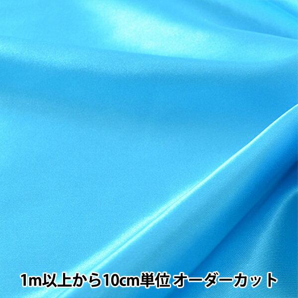 【数量5から】 生地 『コスチュームサテン 73 スカイ(ブルー)』【ユザワヤ限定商品】