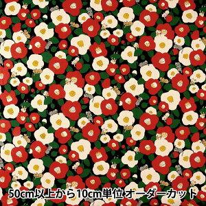 【数量5から】 生地 『綿麻キャンバス 椿ネコ ブラック KTS6495-B』 COTTON KOBAYASHI コットンこばやし 小林繊維