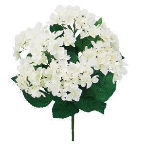 造花 シルクフラワー 『あじさいブッシュ ホワイト FD3560-001』