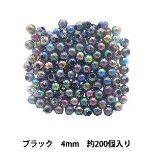 ビーズ 『丸ビーズ DX 4mm 11』
