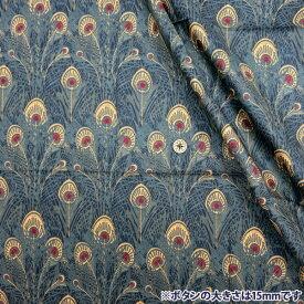 生地 『LIBERTY リバティプリント タナローン Peacock Feather (ピーコックフェザー) 50cm カットクロス/C-3331099-F』