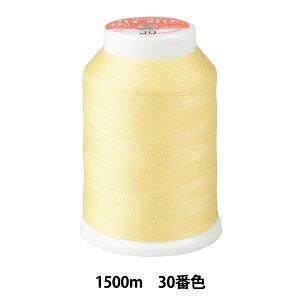 ミシン糸 『ハイスパンロックミシン糸 #90 1500m 30番色』 Fujix フジックス