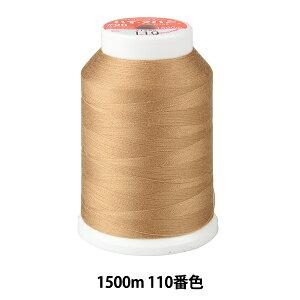 ミシン糸 『ハイスパンロックミシン糸 #90 1500m 110番色』 Fujix フジックス