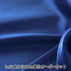 【数量5から】生地 『コスチュームサテン 76 ロイヤルブルー (紺)』【ユザワヤ限定商品】