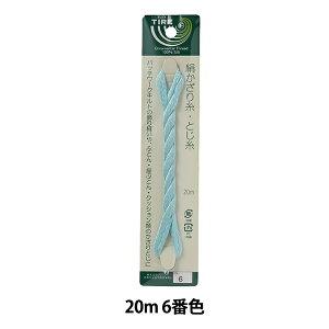 手縫い糸 『タイヤー絹かざり糸 20m 6番色』 Fujix フジックス