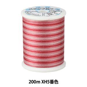 ミシン糸 『ステップカラー #60 200m XH5番色』 Fujix フジックス