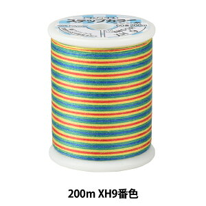 ミシン糸 『ステップカラー #60 200m XH9番色』 Fujix フジックス