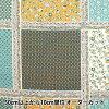 【数量5から】【ユザワヤ限定商品】『ルミエールコレクションオックス(黒白)』YUZ-661-C