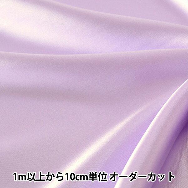 【数量5から】 生地 『コスチュームサテン 81 ライラック(薄紫)』【ユザワヤ限定商品】