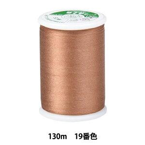 ミシン糸 『タイヤー絹ミシン糸 #50 130m 19番色』 Fujix フジックス
