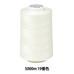 ミシン糸 『キングスパン ロックミシン糸 #90 5000m 19番色』 Fujix フジックス