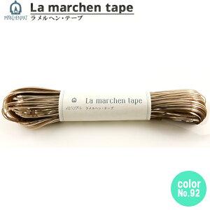 手芸テープ 『ラ メルヘン・テープ 1.5mm 60m ゴールド』 MARCHENART メルヘンアート