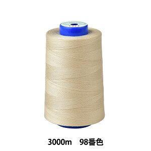 ミシン糸 『キングスパン ロックミシン糸 #60 3000m 98番色』 Fujix フジックス