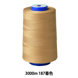 ミシン糸 『キングスパン ロックミシン糸 #60 3000m 187番色』 Fujix フジックス