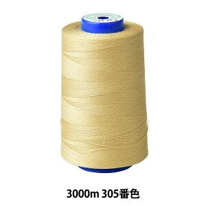 ミシン糸 『キングスパン ロックミシン糸 #60 3000m 305番色』 Fujix フジックス