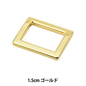 手芸パーツ 『角カン 内径1.5cm ゴールド KP9337N』