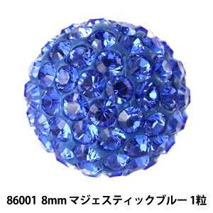 スワロフスキー 『#86001 Pave Ball パヴェボール 8mm 1粒』 SWAROVSKI スワロフスキー社