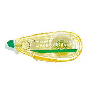 文房具 『修正テープ モノエアー つめ替えタイプ 幅4.2mm CT-CAX4C61』 Tombow トンボ鉛筆