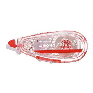 文房具 『修正テープ モノエアー つめ替えタイプ 幅5mm CT-CAX5C81』 Tombow トンボ鉛筆