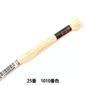 刺しゅう糸 『Anchor(アンカー) 25番刺繍糸 1010番色』