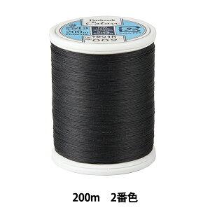 キルティング用糸 『パッチワークコトン #50 200m 2番色』 Fujix フジックス