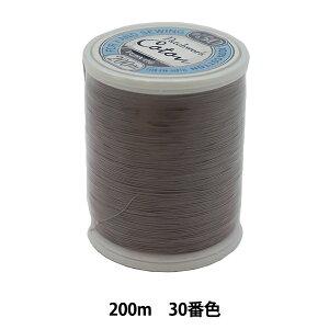 キルティング用糸 『パッチワークコトン #50 200m 30番色』 Fujix フジックス
