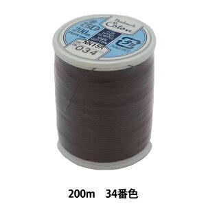 キルティング用糸 『パッチワークコトン #50 200m 34番色』 Fujix フジックス