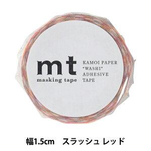 マスキングテープ 『mt 1P スラッシュ レッド 1P01D218』